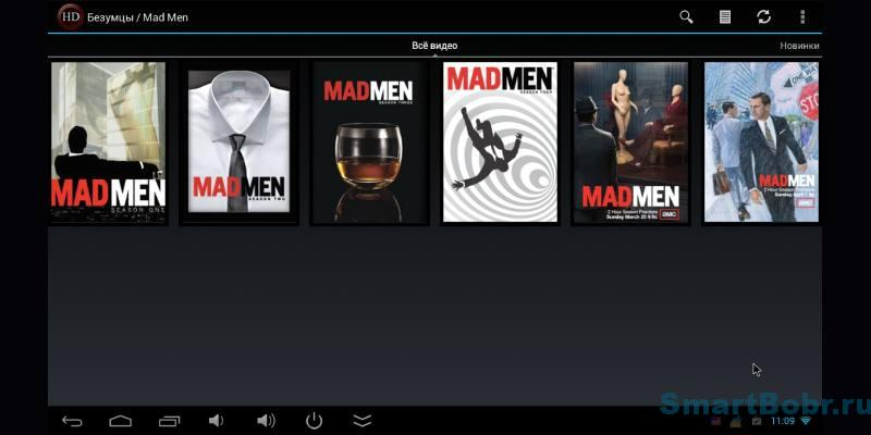 HDSerials Android